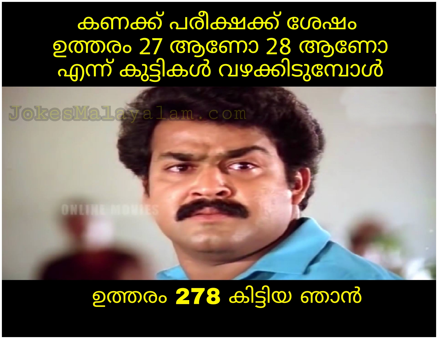 Download Jokes Files from JokesMalayalam com - ഉത്തരം