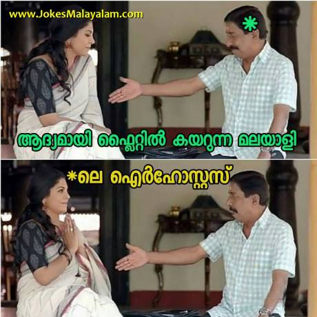 Malayali first time in fight