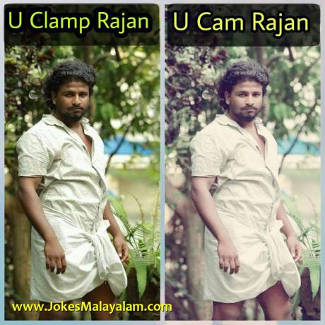 U clamp rajan and ucam rajan